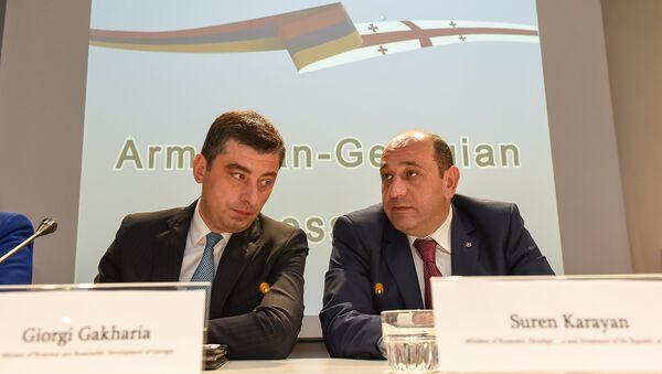Армяно-грузинский бизнес форум. Гиоргий Кахара и Сурен Караян - Sputnik Армения