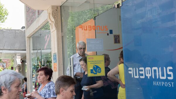 Выдача пенсий в Айпост - Sputnik Армения