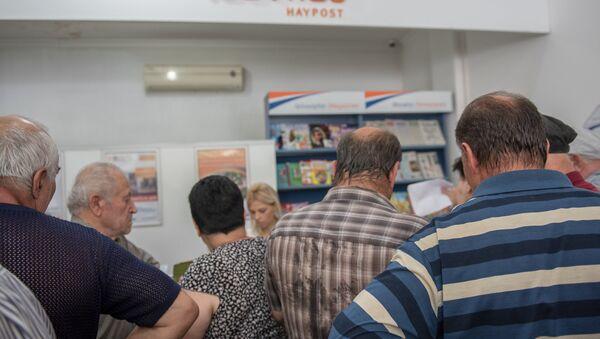 Выдача пенсий и пособий в Айпост - Sputnik Армения