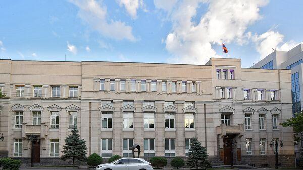 Здание Центрального банка Армении - Sputnik Արմենիա