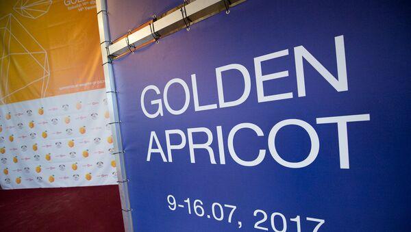 Открытие кинофестиваля Золотой абрикос - Sputnik Армения