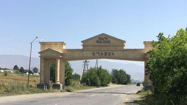 Вход в город Спитак - Sputnik Армения