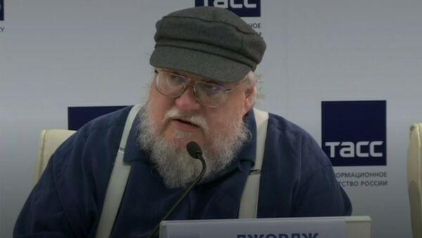 LIVE: Создатель Игры престолов Джордж Мартин в Санкт-Петербурге - Sputnik Արմենիա