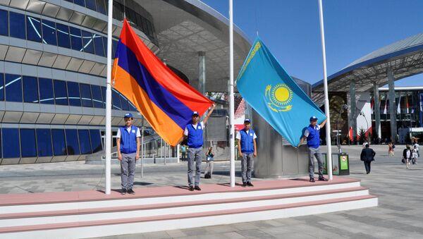 Национальный день Армении на ЭКСПО-2017 в Астане - Sputnik Армения