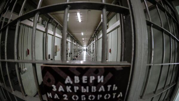 СИЗО-4 УФСИН России по городу Москве - Sputnik Армения