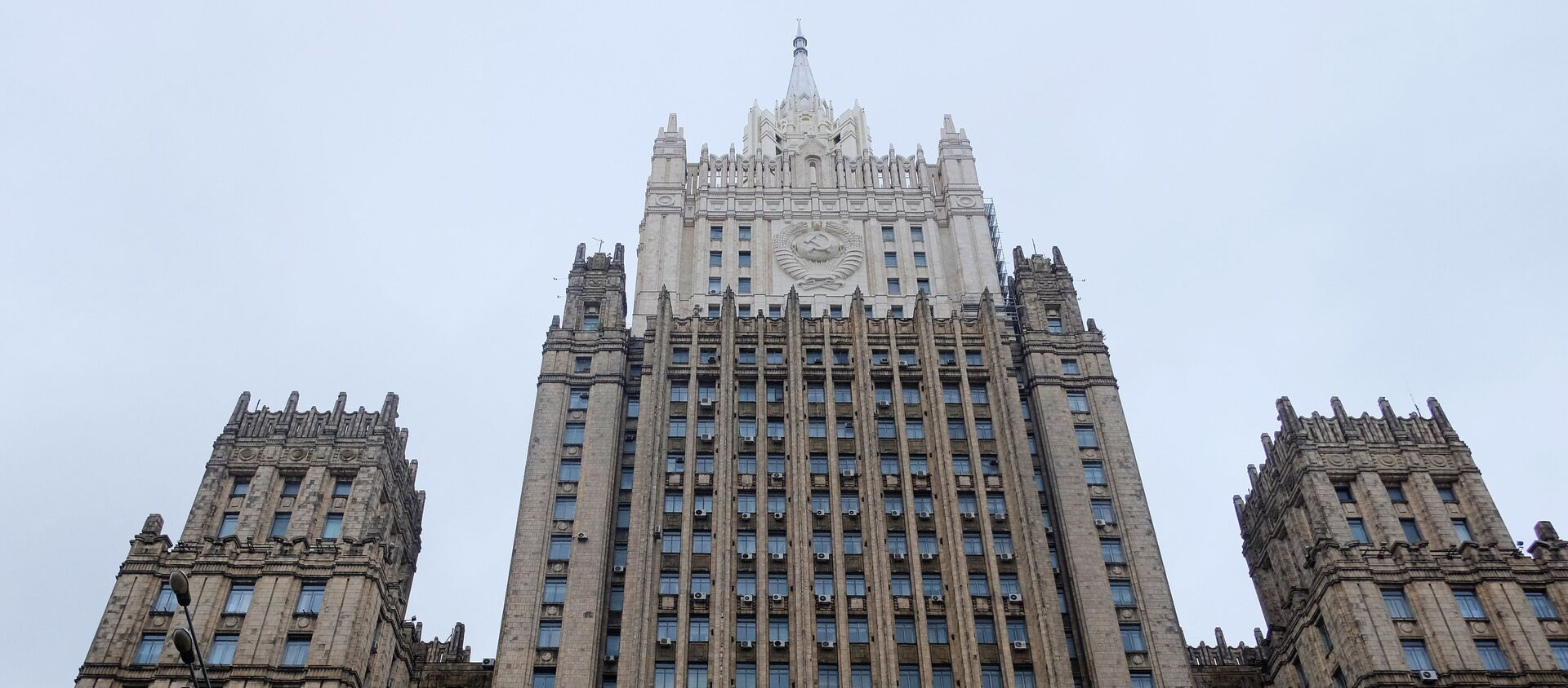 Министерство иностранных дел России - Sputnik Армения, 1920, 09.09.2021