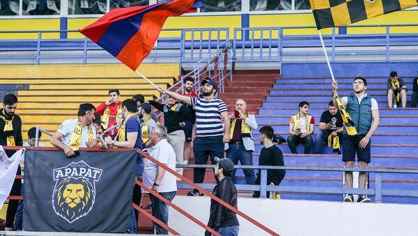 Болельшики футбольного клуба Арарат - Sputnik Армения