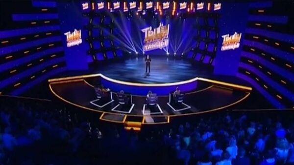 LIVE: Старт международного танцевального конкурса Ты супер! Танцы на НТВ - Sputnik Армения