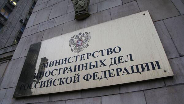 Министерство иностранных дел России - Sputnik Армения