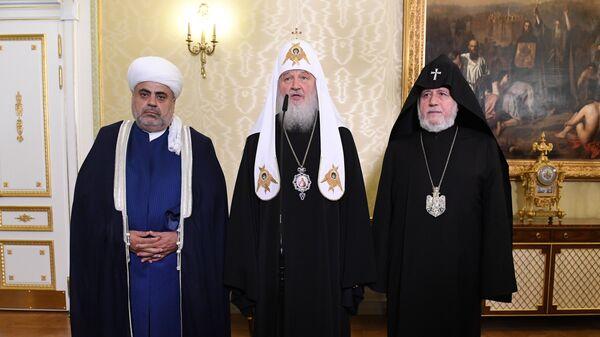 Встреча патриарха Кирилла с духовными лидерами Армении и Азербайджана - Sputnik Армения