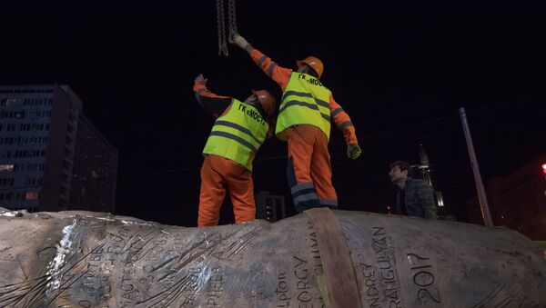 Рабочие на Садовом кольце в Москве - Sputnik Армения