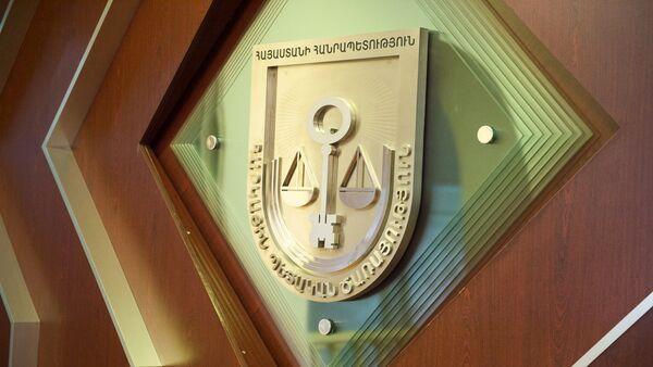 Комитет государственных доходов - Sputnik Армения