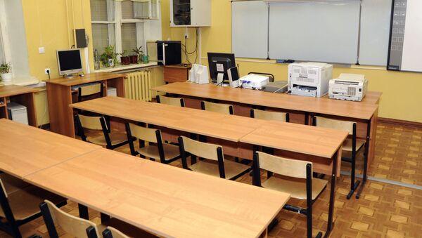 Школьный кабинет - Sputnik Армения