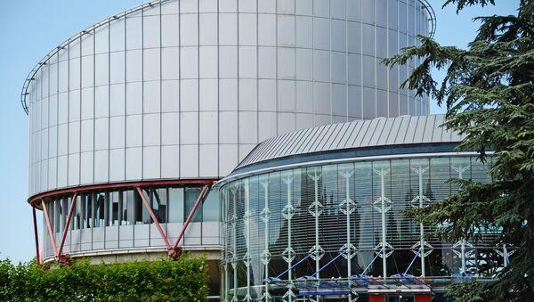 Европейский суд по правам человека - Sputnik Армения