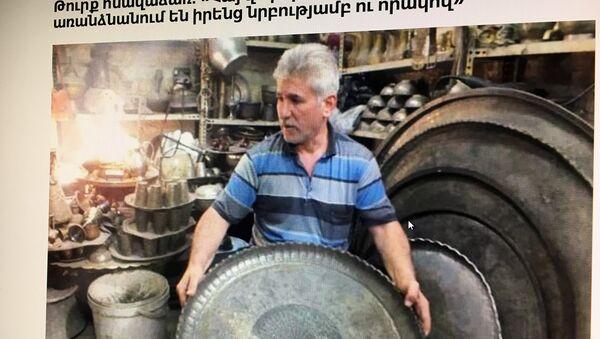 Сабри Синиджи - Sputnik Армения