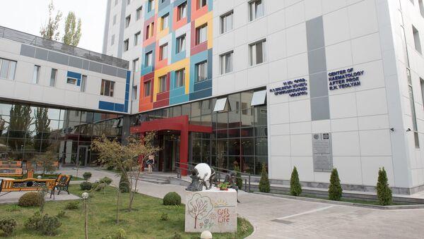 Гематологический центр имени Йоляна в Ереване - Sputnik Արմենիա