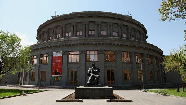 Армянский национальный академический театр оперы и балета имени Александра Спендиаряна - Sputnik Армения