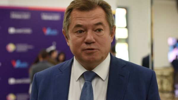 Международный форум евразийского партнёрства. Сергей Глазьев - Sputnik Армения