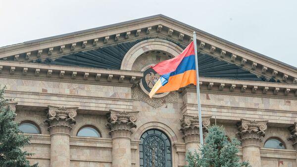 Здание Национального Собрания Армении - Sputnik Արմենիա