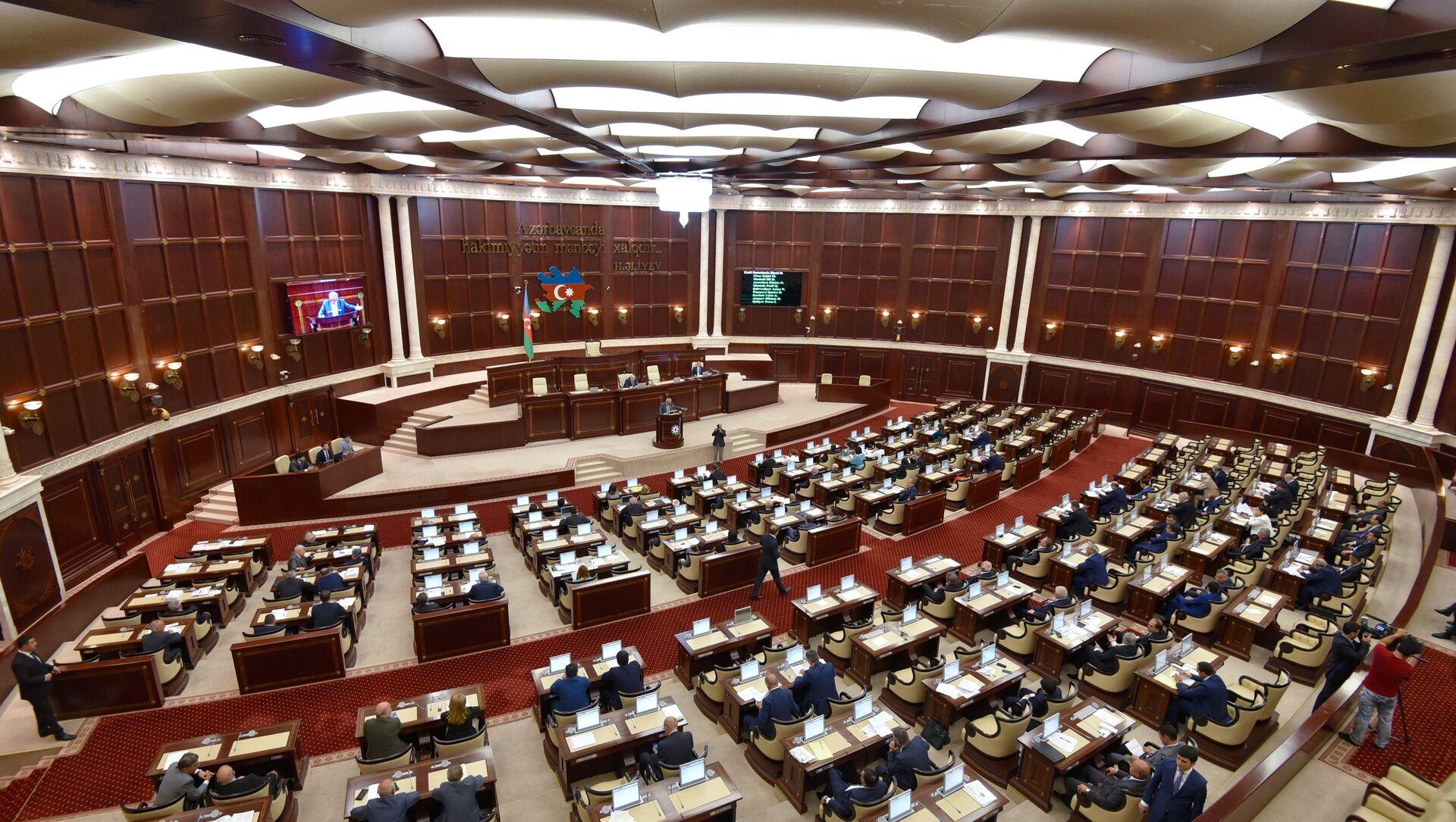 Заседание Милли Меджлиса (Парламента) Азербайджана - Sputnik Армения, 1920, 31.07.2021