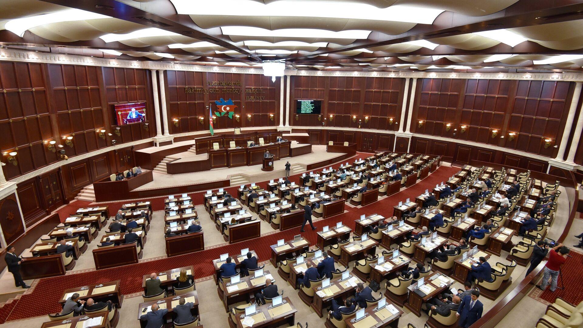 Заседание Милли Меджлиса (Парламента) Азербайджана - Sputnik Արմենիա, 1920, 31.07.2021