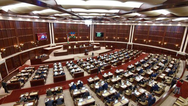 Заседание Милли Меджлиса (Парламента) Азербайджана - Sputnik Армения