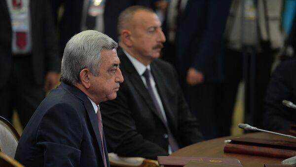 Серж Саргсян и Ильхам Алиев - Sputnik Армения