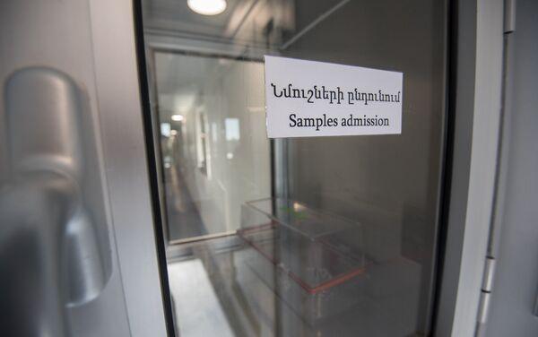 Референс-лаборатория в Ереване - Sputnik Армения