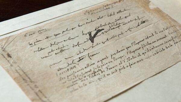Письмо Наполеона - Sputnik Армения