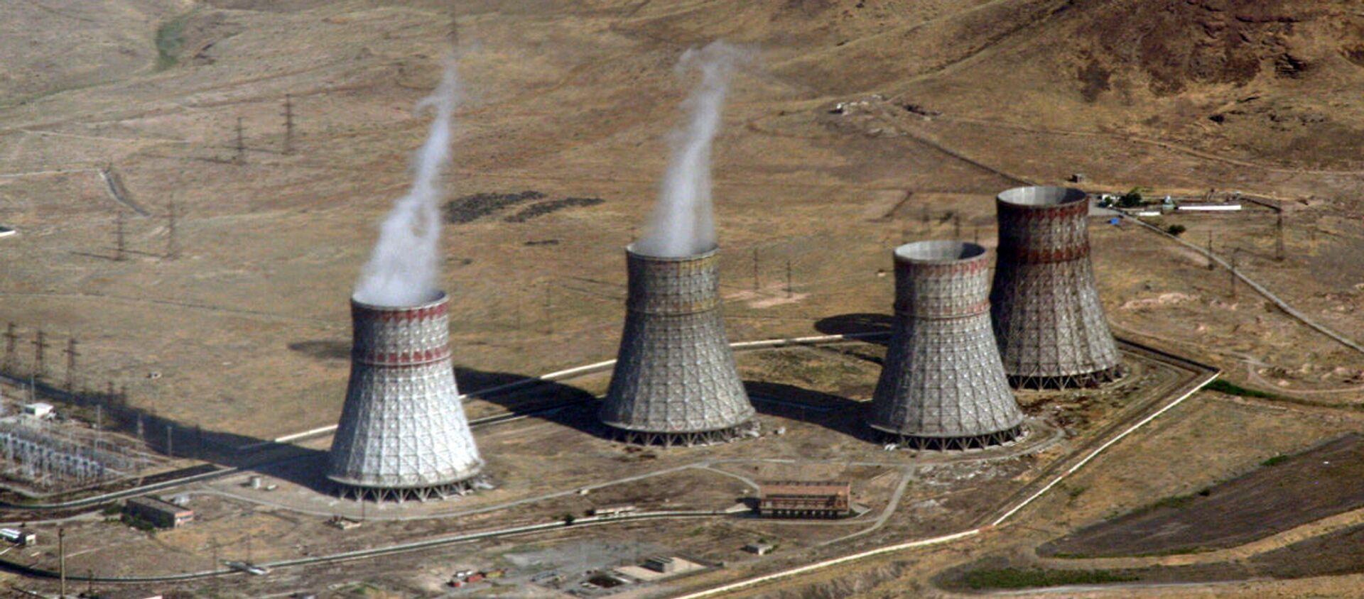 Армянская АЭС - Sputnik Армения, 1920, 22.09.2021