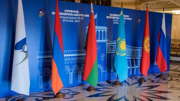 Заседание межправительственного Евразийского совета - Sputnik Արմենիա