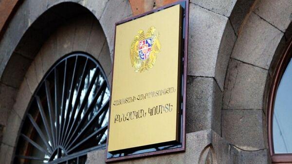 Следственный комитет Армении - Sputnik Армения