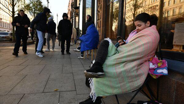 Старт продаж iPhone X начнется в России 3 ноября - Sputnik Արմենիա