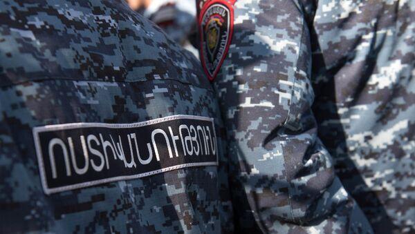 Полиция Армении - Sputnik Արմենիա