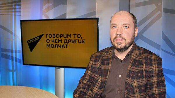 Александр Камкин - Sputnik Армения
