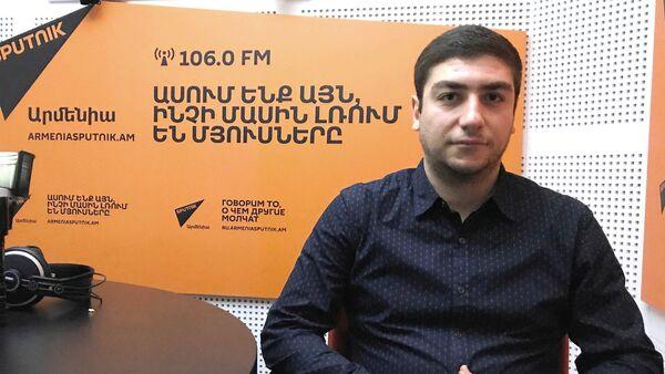 Арман Гукасян - Sputnik Արմենիա