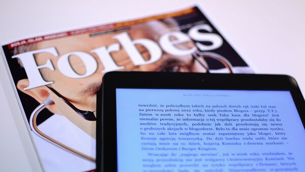 Журнал Forbes - Sputnik Արմենիա