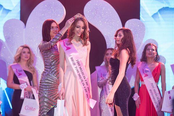 Победитель конкурса Топ Модель СНГ 2017, участница из России Яна Рубцова - Sputnik Армения