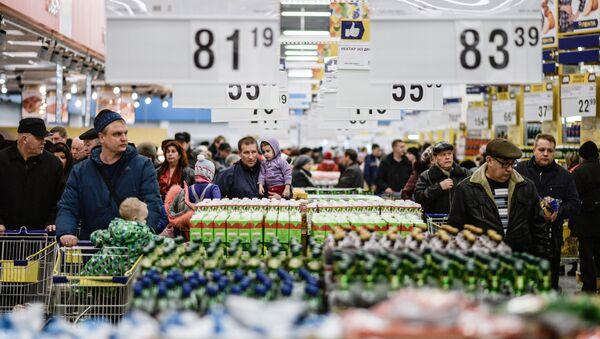 Гипермаркет Лента в Великом Новгороде - Sputnik Արմենիա