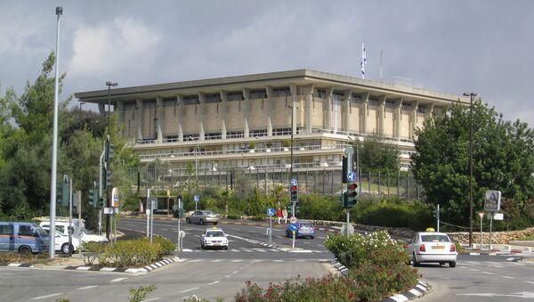 Здание Парламента Израиля, Гиват-Рам, Иерусалим, Израиль - Sputnik Армения