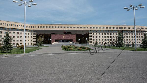 Здание Министерства обороны РА - Sputnik Армения