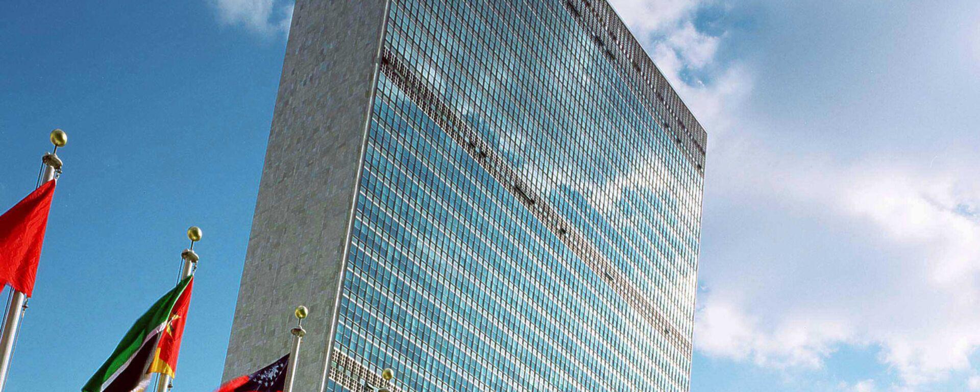 Здание ООН - Sputnik Армения, 1920, 16.09.2021