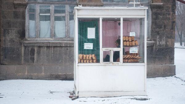 Хлебная лавка - Sputnik Արմենիա