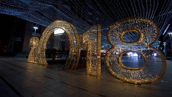 Новогодние иллюминации Еревана - Sputnik Արմենիա