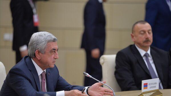 Սերժ Սարգսյանի և Իլհամ Ալիևի հանդիպումը - Sputnik Արմենիա